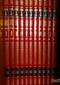 Enciclopedia della Salute   11 volumi