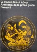 Antologia della prosa greca