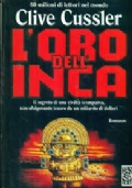 L'oro dell'Inca