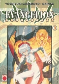 Evangelion Collection  n. 2 (Dicembre 2001)