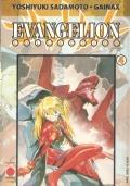 Evangelion Collection  n. 3 (Febbraio 2002)
