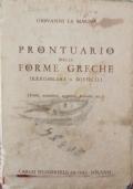 Prontuario delle forme greche