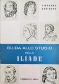 Guida alla lettura della Iliade