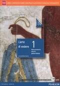 L'arte di vedere 1 edizione blu + vol A Il disegno della città (Dall'antichità al Gotico internazionale)