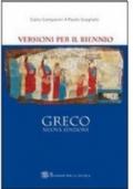 Versioni per il biennio Greco Nuova Edizione