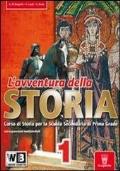 L'AVVENTURA DELLA STORIA 1