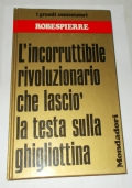 ROMA CONTRO CARTAGINE