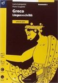 Greco. Grammatica. Ediz. gialla.