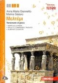 MELTEMI    Versionario di greco