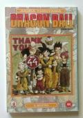 Dragon Ball. Il mostro n.44