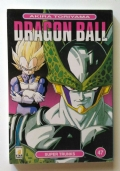 Dragon Ball. Inizia il cell game n.48