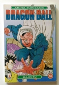 Dragon Ball (Deluxe) n.40 - Fusion!