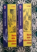 Storia della letteratura cinese