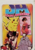 Japan Magazine - set carte francesi con personaggi anime
