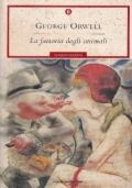 IL LIBRO DELL'INQUIETUDINE di Bernardo Soares