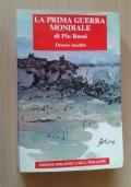 La prima guerra mondiale di Pio Rossi