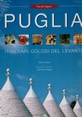 PUGLIA ITINERARI GOLOSI DEL LEVANTE - ANCORA IMBALLATO