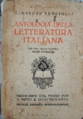 Antologia della letteratura italiana VOL I