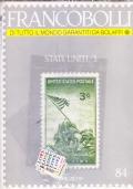 Francobolli d'Europa 1. Unione Sovietica-1 - schede (manca la bustina di francobolli)