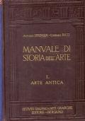 Manuale di storia dell'arte - I. L'arte antica
