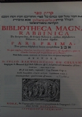 Bibliotheca Magna rabbinica