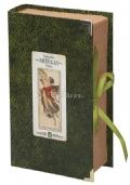 Mitelli 1660 Deluxe Box