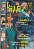 Kappa magazine ANNO 2000 dal n. 91 al n.100. MANCANO NOVEMBRE E DICEMBRE