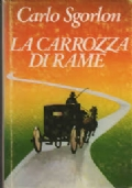 LA CARROZZA DI RAME