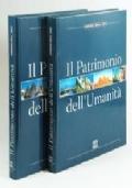 IL PATRIMONIO DELL'UMANITA' VOL. 1