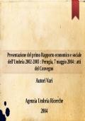 Presentazione del primo Rapporto economico e sociale dell'Umbria 2002-2003 : Perugia, 7 maggio 2004 : atti del Convegno