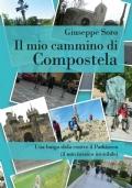 Il mio cammino di Compostela