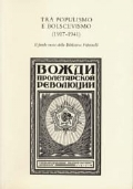 Enciclopedia dei regali