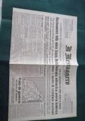 Roma. Novanta vedute moderne di D.R. Peretti Griva. 55 incisioni e disegni antichi. Testo di Alfredo Petrucci