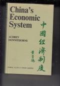 CHINA S ECONOMIC SYSTEM