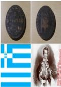Stati Uniti - Half Cent 1804 ½ Cent. Busto Drappeggiato 1800-1808.
