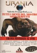 Lirica d'amore italiana - dai primi secoli ad oggi