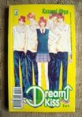 DREAM KISS N.3