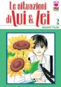 LE SITUAZIONI DI LUI E LEI - Volume 02