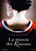IO, MASSIMO E GLI ALTRI - Autobiografia di una figlia del secolo