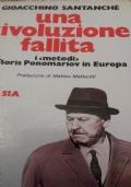 Dizionario italiano russo russo italiano