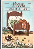 L'amore lungo
