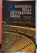 Antologia della letteratura Greca Vol2
