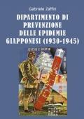Dipartimento di Prevenzione delle Epidemie Giapponesi (1930-1945)