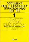 LE PARABOLE DI GESÙ NAZARENO lette da don Vitaliano della Sala - [NUOVO]