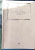 Laurin e walberan. Introduzione, traduzione dall�alto tedesco medio e commento