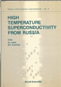 High temperature superconductivity from Russia