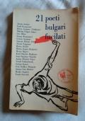 SORVEGLIANZA SPECIALE - Il Piccolo Teatro Sansoni 2 - 1960 - Opera teatrale