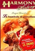 Onda di marea (promozione 10 libri per ragazzi a 7 euro)