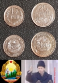 Bulgaria 2, 5, 10 stotinki, LOTTO N. 3 MONETE.