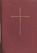 The book of common prayer - and adminstration of the Sacraments...